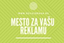 Reklama promo
