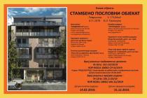 Vladetina 22 Novogradnja Beograd Palilula Postanska Stedionica